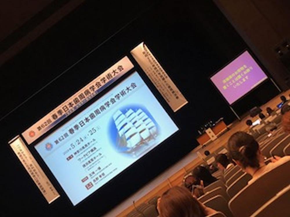 日本歯周病学会春季学術大会に参加