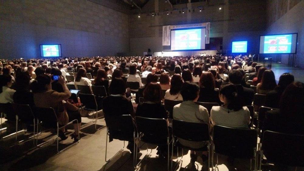 日本歯周病学会の秋季学術大会